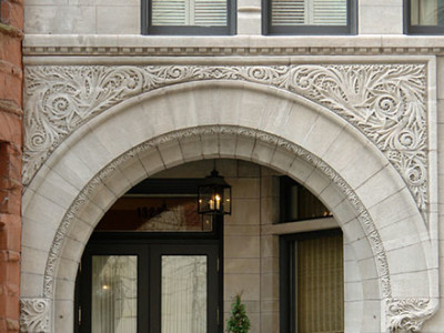 Limestone Company Carved Arch Over Doorway